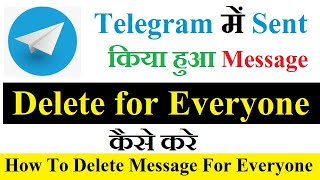 How To Delete Message For Everyone in The Telegram Chat & Group | Telegram Message Delete for All