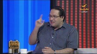 أحمد عدنان ضيف برنامج ياهلا الليلة مع يحيى الأمير