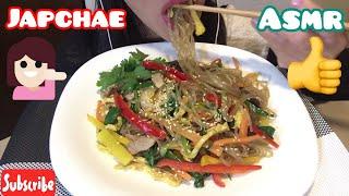 ASMR Japchae Korean Glass Noodles eating sounds
