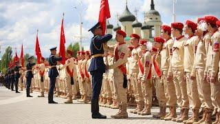 Воронеж великолепно отметил 95 летие пионерской организации