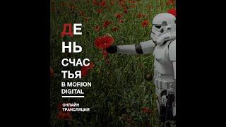 Международный день счастья в Перми