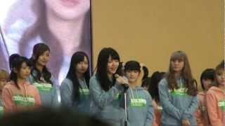 20130302 SATOYAMAイベントにて、SATOUMIプロジェクト発表 新ユ...