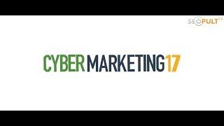 Конференция CyberMarketing 2017: как это было