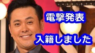 お笑いコンビ「くりぃむしちゅー」の 有田哲平(45)が 5日放送の日...