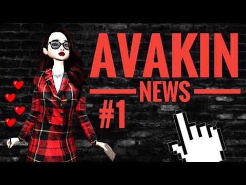 Avakin Life NEWS #1 | Новости из мира Avakin Life | ПЕРЕЗАГРУЗКА | 22.07.2018