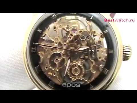 Часы браслет женские. Купить часы. Часы женские наручные - YouTube