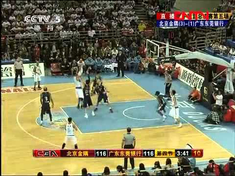 Stephon Marbury [CBA] Finals Championship Game 5 4th Qtr 总决赛北京VS广东第四节