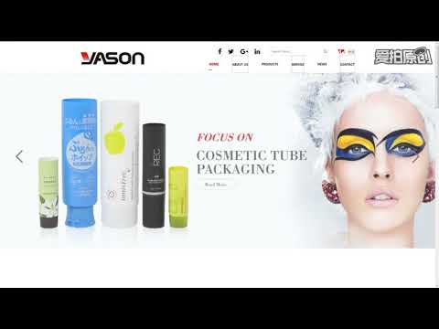 Lip squeeze tube 15ml from Yason