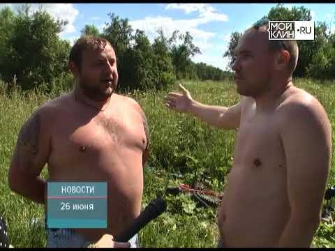 ТНТ-Поиск: Осторожно, купальный сезон!