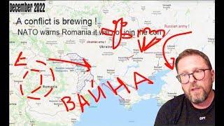 Румыны аннексируют Украину