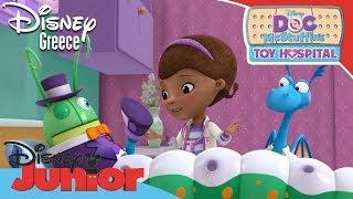 Η Μικρή Γιατρός - O Λέο η Κάμπια χρειάζεται Βοήθεια| Doc McStuffins