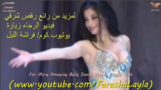 incredibly beautiful elena bochkareva елена бочкарёва goyang eksotis رقص شرقي arabic belly dance 1