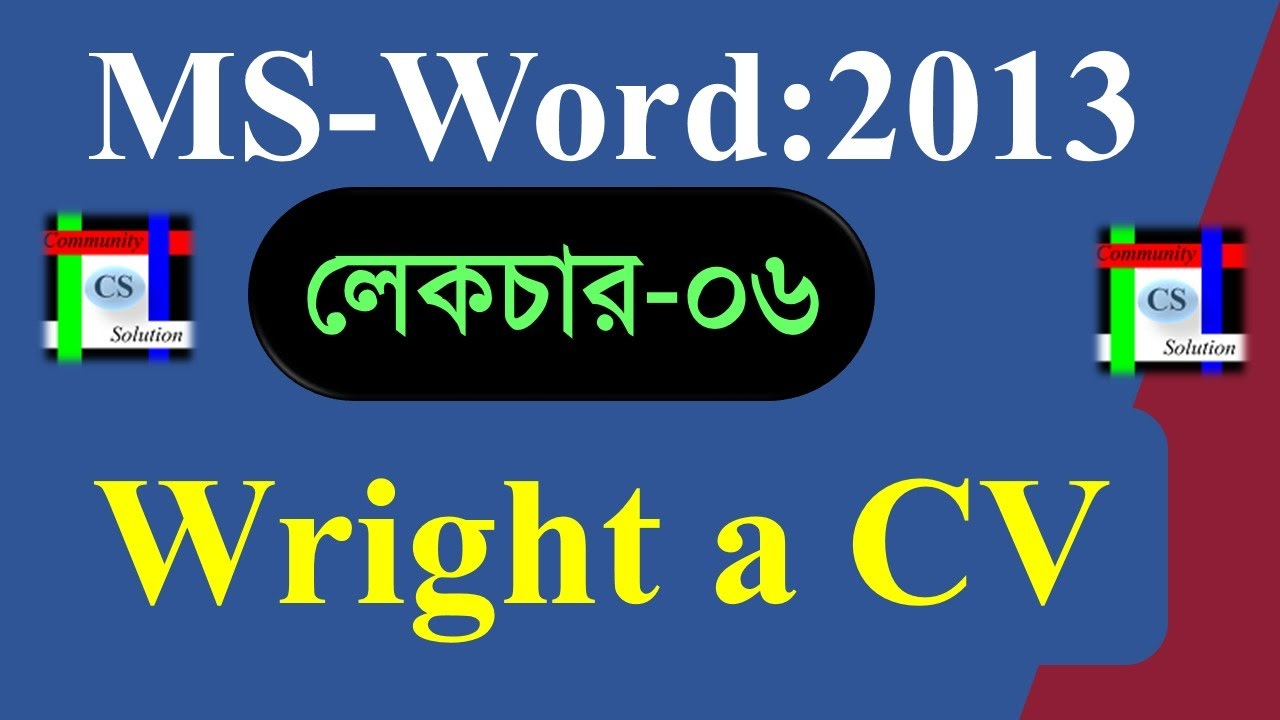 06.Wright a CV || MS-Word:2013  in Bangla