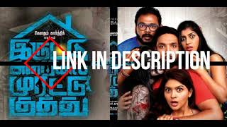 How To Download Iruttu Araiyil Murattu Kuthu