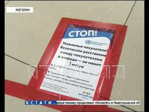 Нижегородские хроники коронавируса - новые запреты и еще один зараженный