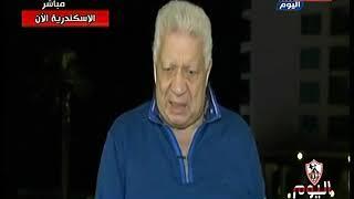 تعليق ناري لـ مرتضي منصور على الإطلالة جريئة لـ الفنانة رانيا يوسف :