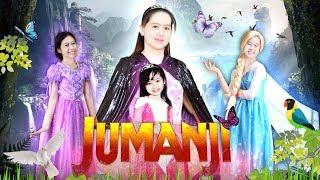 JUMANJI 2 ละครสั้น น้องวีว่า พี่วาวาว ติดอยู่ในเกมส์ กลายเป็น เอลซ่า ราพันเซล เจ้าหญิงนิทรา (2017)