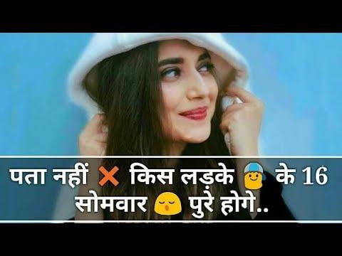 Attitude Whatsapp Status For Girl Attitude Status For Girls 60 Gorgeous Whatsapp Status On College Girls Download