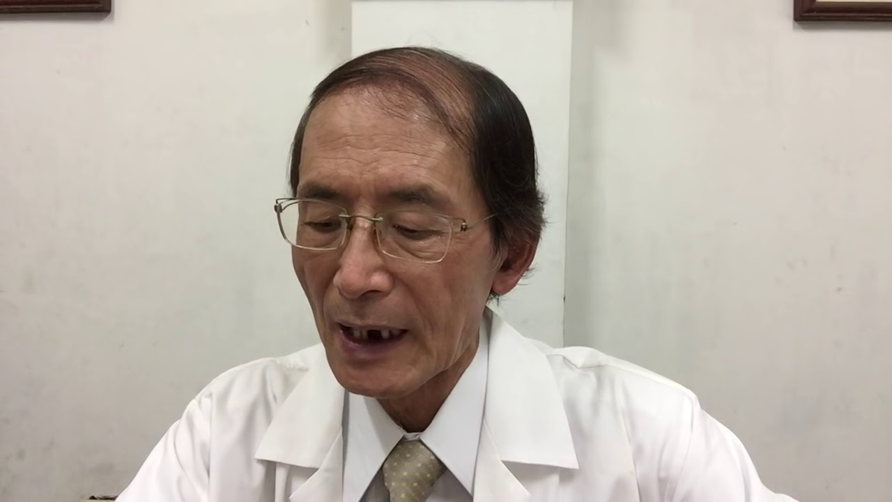 重癥肌無力:陳欽榮中醫師 - YouTube