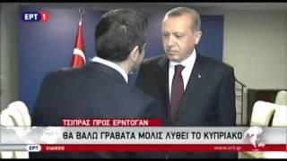 Τσίπρας - Ερντογάν για.. γραβάτα