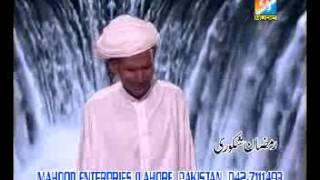 Kalam Mian Mohammad Bakhs By M Ramzan Shakoori=Part 01