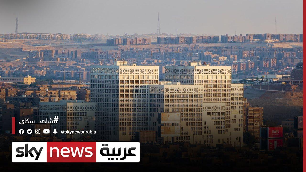 مصر تعود لسوق السندات بطرح دولاري جمع 3 مليارات دولار | #الاقتصاد  - نشر قبل 55 دقيقة