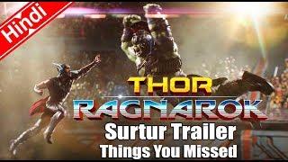 THOR RAGNAROK | Surtur Trailer | Things You Missed