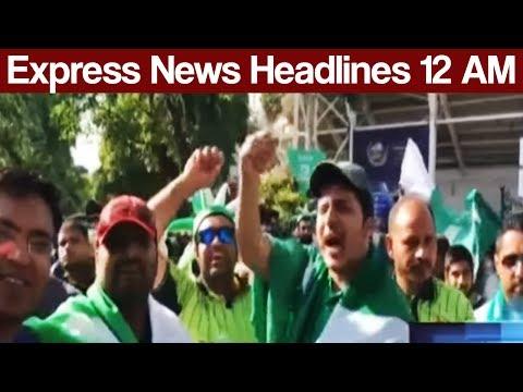 PAKISTAN ZINDABAD - Express News Headlines - 12:00 AM - 15 June 2017
