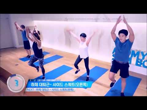 Atomy Slim Body Diet - Lower body femoral muscle - English Subtitle