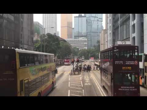 Downtown Tram Ride Hong Kong
