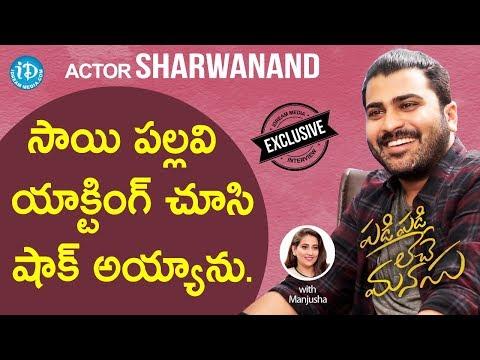 Actor Sharwanand Exclusive Interview || Padi Padi Leche Manasu || Talking Movies With iDream
