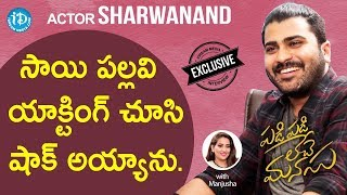 Actor Sharwanand Exclusive Interview || Padi Padi Leche Manasu || Talking Movies With iDream