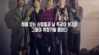 1209 Vietsub 시차 We are 우원재 Woo Won Jae Ft LOCO