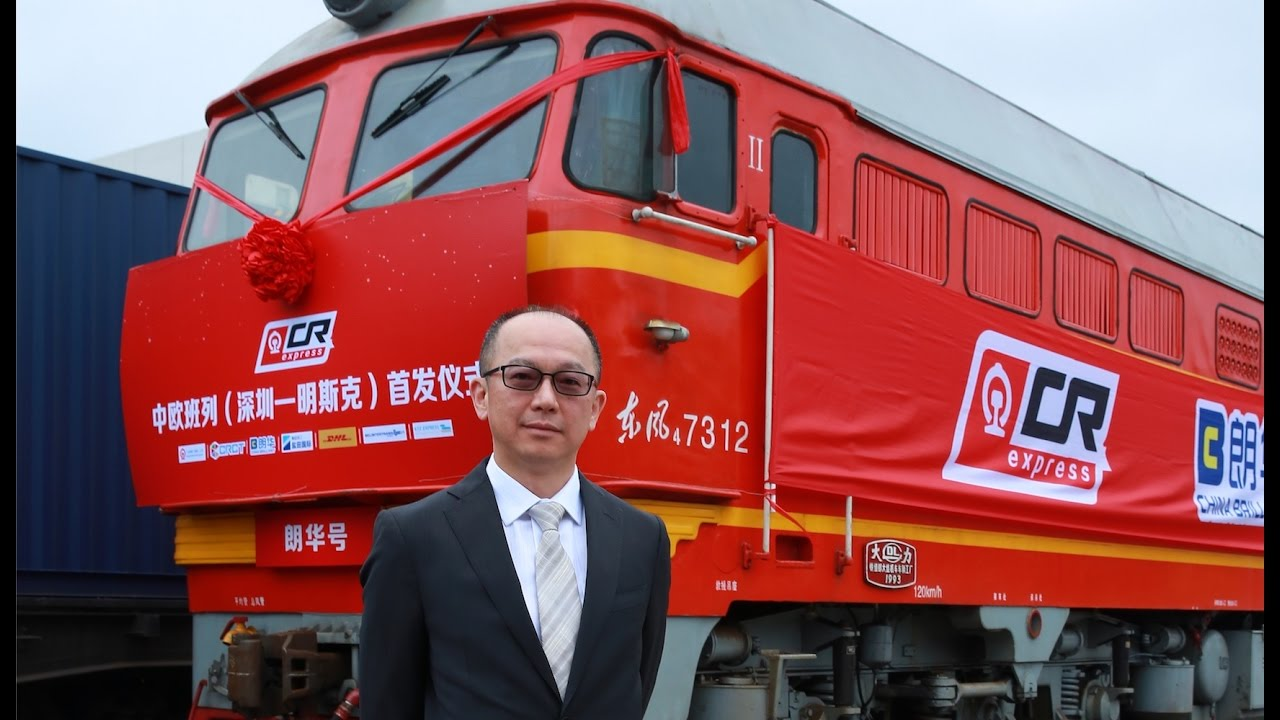 dhl launch new silk road rail route between asia europe youtube. Black Bedroom Furniture Sets. Home Design Ideas