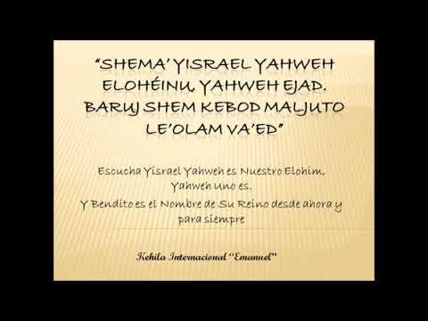 SHEMA ISRAEL - Hebreo Fonética