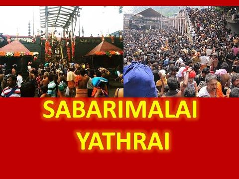 SABARIMALAI YATHIRAI