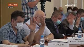 В Брянске состоялось заседание Совета Брянской областной Думы