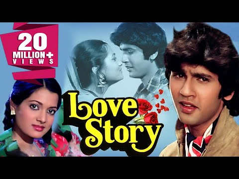 Love Story 1981 Full Hindi Movie  Kumar Gaurav, Vijayta Pandit, Rajendra Kumar, Danny