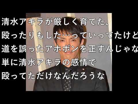 清水良太郎被告が「ヤッた」自慢しまくった人気女優X