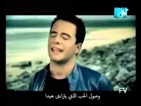 WestLife - My Love + صدقني خلاص