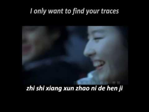 Jimmy Lin - Wo Hai Zai Deng Ni pinyin+english sub