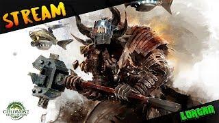 Guild Wars 2: Дивный и живой мир #2