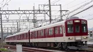 近鉄1200系+2430系FC93 定期検査出場回送
