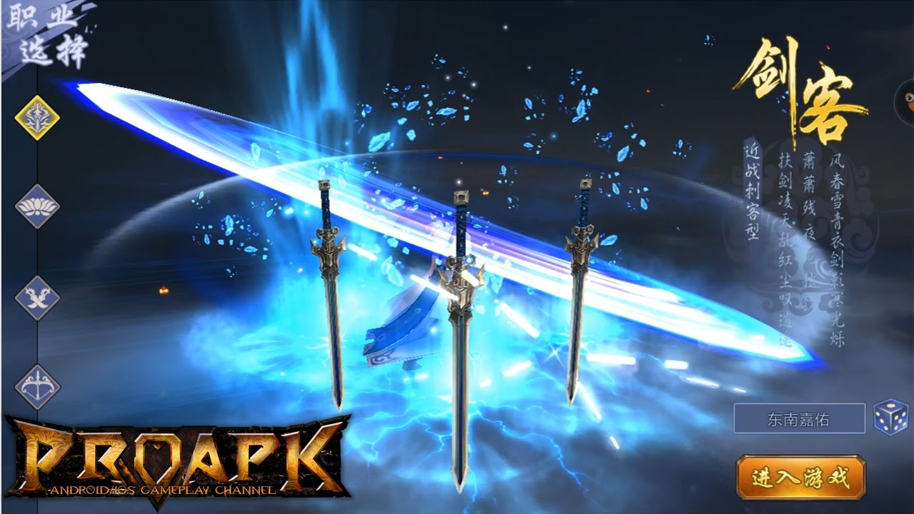 download game mmorpg offline 3d android