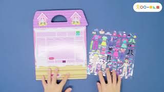 [차이의 장난감 나라] 옷장 스티커 패드_옷장에 정리해…