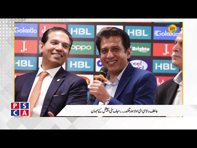 An exclusive Interview with CEO Lahore Qalandar Atif Rana||PSCA TV||Safe City Special EP 12