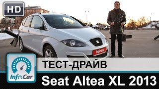 Seat Altea XL 2009 - тест-драйв от InfoCar.ua (Сеат Альтеа)