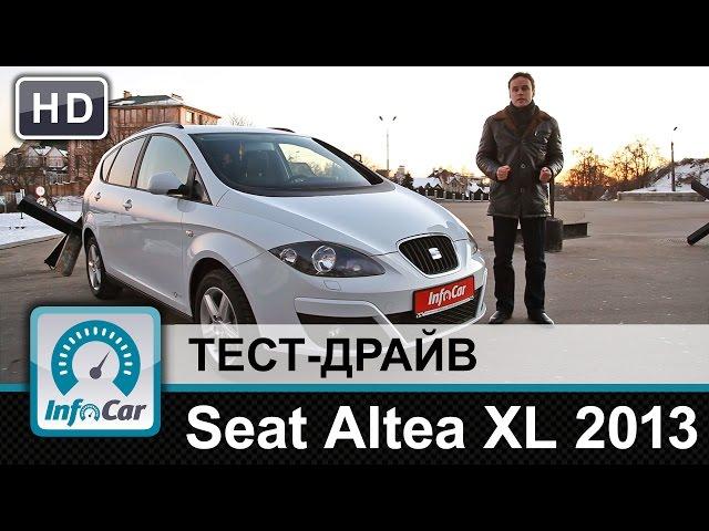 Seat Altea XL 2013 - тест-драйв от InfoCar.ua (Сеат Альтеа)