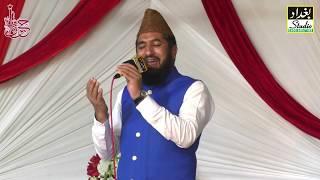 All Pakistan Mehfil E Hamd O Naat || Syed Ijaz Hussain Shah Kazmi || Bazm e Hassan Sargodha