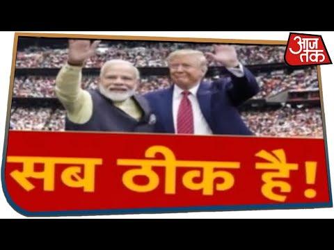 Modi के दम से विपक्ष बेदम | देखिये Halla Bol, Anjana Omkashyap के साथ | 23 Sep 2019